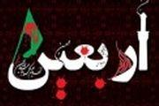 تشریح فرآیند صدور مجوز خروج از کشور برای مشمولان زائر اربعین حسینی (ع)
