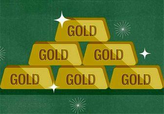 """""""طلا"""" عقب نشست"""