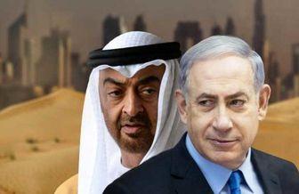 دیدار مخفی مقامات امارات و رژیم صهیونیستی