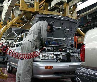 دست خودروسازان درجیب مشتری