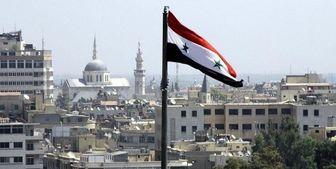 واکنش سوریه به اظهارات مقام آمریکایی