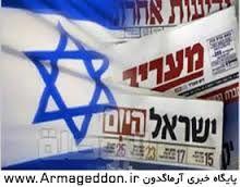 روزنامه اسرائیلی: جوانهای ایرانی نتانیاهو را مسخره می کنند
