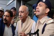 مقام هندی به دلیل اتهام آزار جنسی استعفا داد