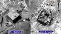 روسیه ادعاهای اسرائیل را رد کرد