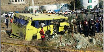 مجروحین حادثه واژگونی اتوبوس دانشگاه علوم تحقیقات/ عکس