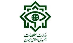 پیام تبریک وزارت اطلاعات به مردم و حسن روحانی