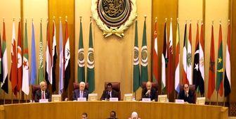 مخالفت اتحادیه عرب، با ایجاد سفارت صربستان و کوزوو در قدس اشغالی