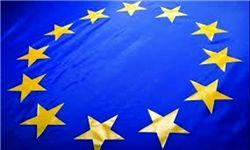 کمیسیون اروپا: شرکتها آزادند درباره حضور یا عدم حضور در ایران تصمیم بگیرند