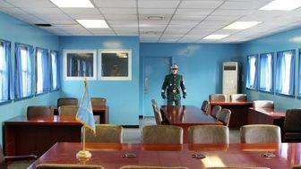 داستان اتاق آبی در مرز دو کره + عکس