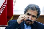 واکنش وزارت خارجه به حمله موشکی سپاه
