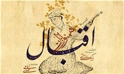 کنسرت «همنوازان اقبال» در فرهنگسرای نیاوران
