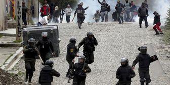 بیش از 23 کشته و مجروح در ناآرامیهای بولیوی
