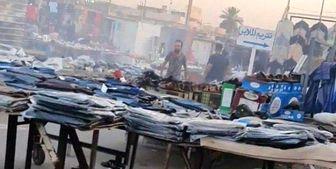صدای آژیر در سفارت آمریکا در عراق