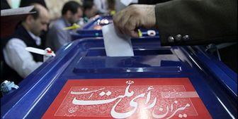 جریمه متخلفان از قانون انتخابات مجلس مشخص شد
