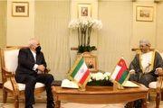 رایزنی وزیر خارجه سلطنت عمان با ظریف