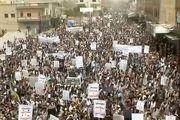 مردم ترکیه علیه رژیم صهیونیستی تظاهرات کردند