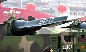 چین هواپیمای مافوق صوت می سازد