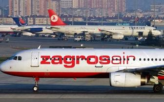 فعالیت زاگرس ایر در فرودگاه مشهد ممنوع شد