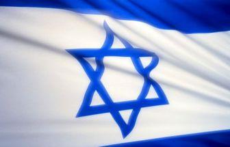 واکنش رژیم صهیونیستی به تصمیم کلمبیا درباره فلسطین