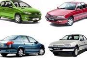 بخشنامه جدید بیمه مرکزی با توجه به افزایش ارزش وسیله نقلیه