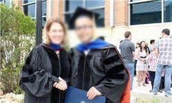 همکار صهیونیستها، استاد جدیدالورودیهای دانشگاه تهران میشود؟