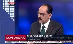 سازمان اطلاعات ترکیه عناصر النصره را از غوطه شرقی خارج میکند