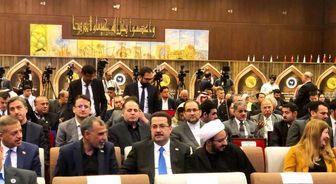 هیات پارلمانی از ایران به سفر رفت