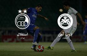 خلاصه بازی استقلال و ذوب آهن در هفته بیست و دوم لیگ برتر+فیلم