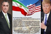 امتناع ترامپ از انتشار فیلم مشترک تبریک نوروز با رضا پهلوی!