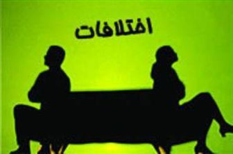چگونه زندگی مشترک خود را در هنگام اختلافات حفظ کنیم