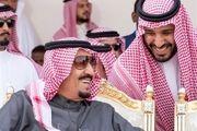 افشاگری دختر عربستانی علیه حاکمان سعودی