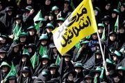 بیانیه ۵ هزار نفر از بانوان بسیجی درباره «گام دوم انقلاب»