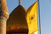 تعطیلی موقت آستان مقدس حضرت عبدالعظیم(ع) بمنظور حفظ سلامتی زائرین