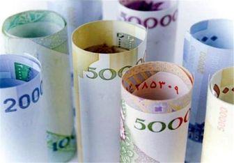 توسعه بازار بدهی در بودجه۹۶