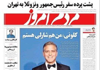 بازنشر اظهارات حامی هتاکان به پیامبر(ص) در روزنامه اصلاح طلب