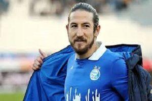 ستاره سابق استقلال از فوتبال خداحافظی میکند؟