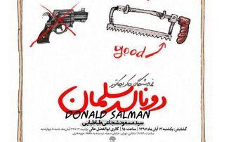 """مسعود شجاعی از """"دونالد سلمان"""" می گوید"""