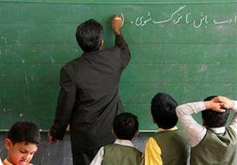میزان افزایش حقوق معلمان چقدر است؟