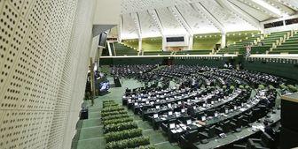 طرح مجلس برای ممنوعیت خروج مسئولان پس از اتمام مسئولیت