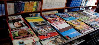"""چهارمین شماره ماهنامه فرهنگی """"اندیشه نامه"""" منتشر شد"""