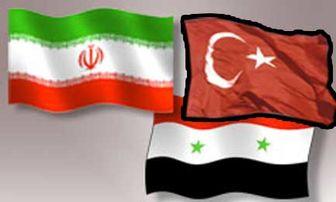 ابراز نگرانی رئیس رژیم صهیونیستی از مثلثایران ترکیه سوریه