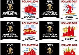 برنامه کامل دور مقدماتی مسابقات والیبال قهرمانی جهان