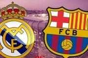 بارسلونا رکورد رئال مادرید را شکست+عکس