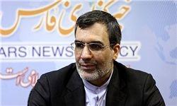 هیات ایرانی راهی قزاقستان شد