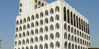 واکنش بغداد به بیانیه سفارت آمریکا علیه تهران و «الحشد الشعبی»