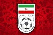 فدراسیون فوتبال عدم حضور اعضای هیات رئیسه در انتخابات را تکذیب کرد