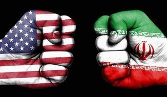 گزارش یونهاپ از لغو تحریم های تجاری ایران از سوی آمریکا