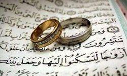 برگزاری همایش عمومی صرع و ازدواج