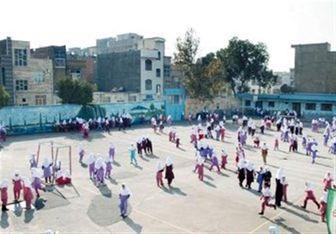 ممنوعیت استفاده غیرورزشی از فضاهای ورزشی داخل و خارج مدارس