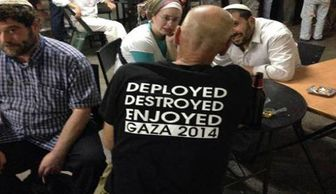 پیراهن یک صهیونیست جنجال آفرید